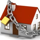 Comment sécurisé de votre habitation ?