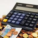 Comment l'Administration fiscale détermine-t-elle le prix des biens immobiliers ?